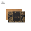 /product-detail/oem-factory-china-business-black-paper-luxury-thank-you-cards-with-envelope-62137121236.html