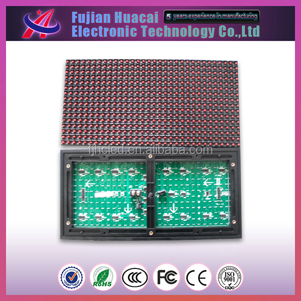 p10 outdoor led module,p10 led module red,p10 1r 32*16 led module