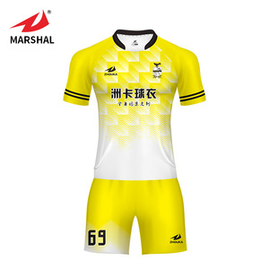 939178f609b Wholesale price China manufacturer customize blank full set camo soccer  jersey