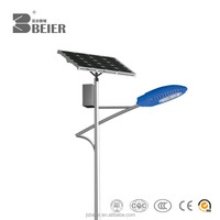 18W 12V Solar Led street light/lamp with Bridgelux chip, 3.5m pole with CE certificate and reasonable price