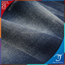TR material organic cotton spandex denim fabric with rayon