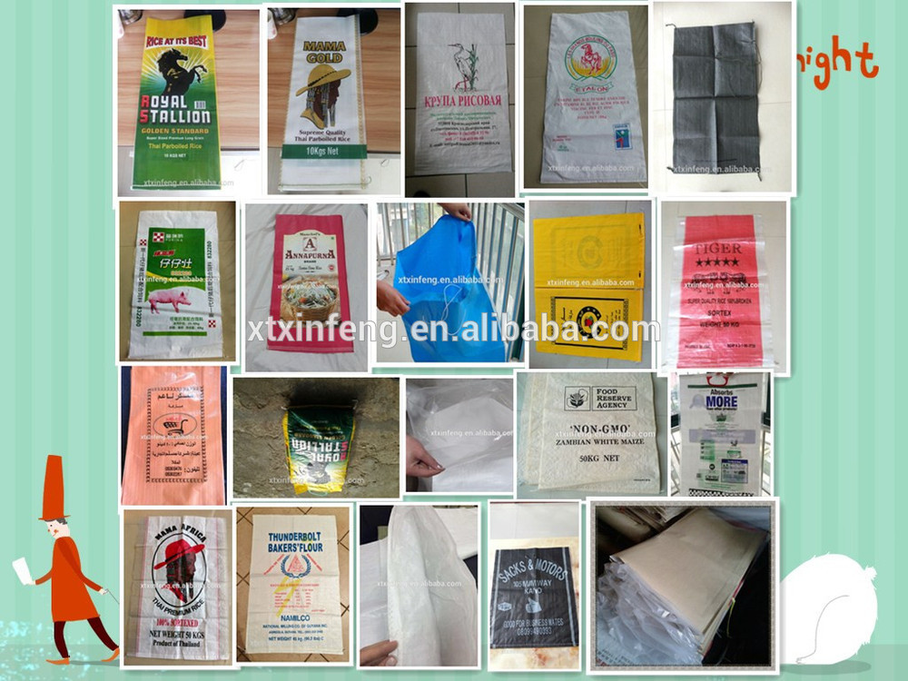 50kg Cement Bag,Pp Ad Star Cement Packaging Bag