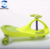 Popular Children Swing Car Plasma Car Hot Sale with EN71 ASTMF963