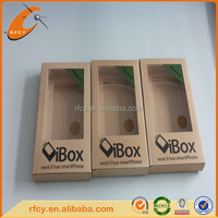 unlock kraft paper box for iphone 4/4s case, blackberyy, all phones