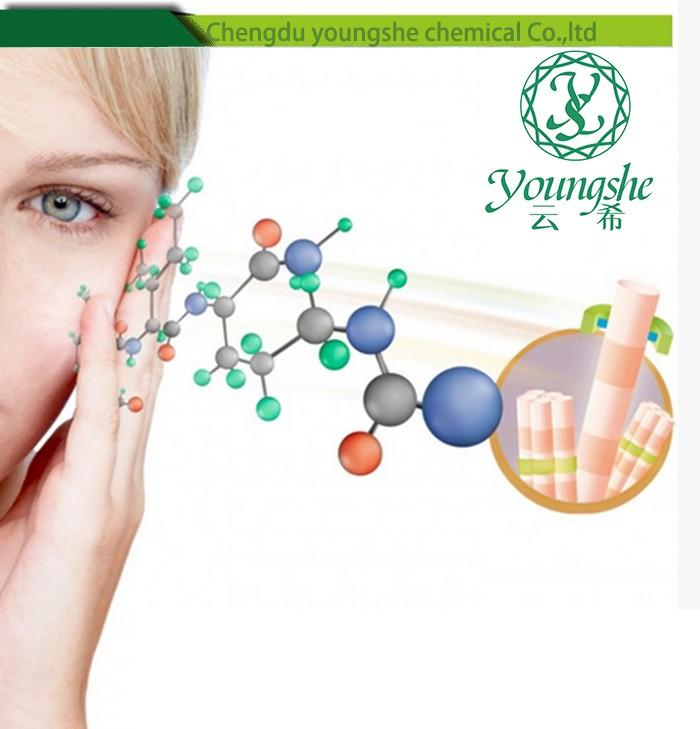98% 純度脱毛治療 setipiprant 、 RU58841 、ミノキシジル cas 866460-33-5