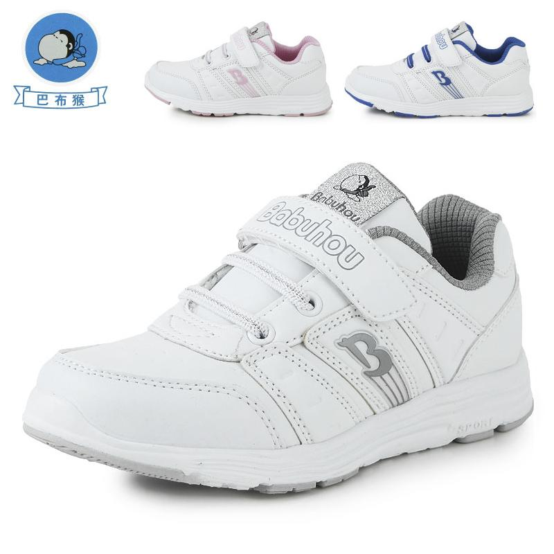 Free shipping Male female child child white shoes Children slip-resistant running sport shoes Eur size 31-37