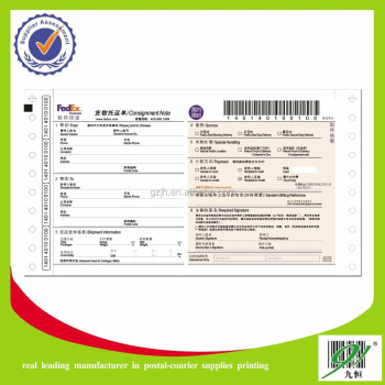 Free SampleLooseLeaf  Removable Barcode Stickers Air Waybill
