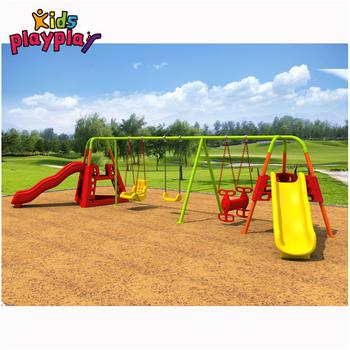 Play Swings And Slides Play Swing Set Metal Swing Sets For Kids Buy Swing Set Slides Swings For Playground Swing Sets Swing N Slidetoys R Us Swing