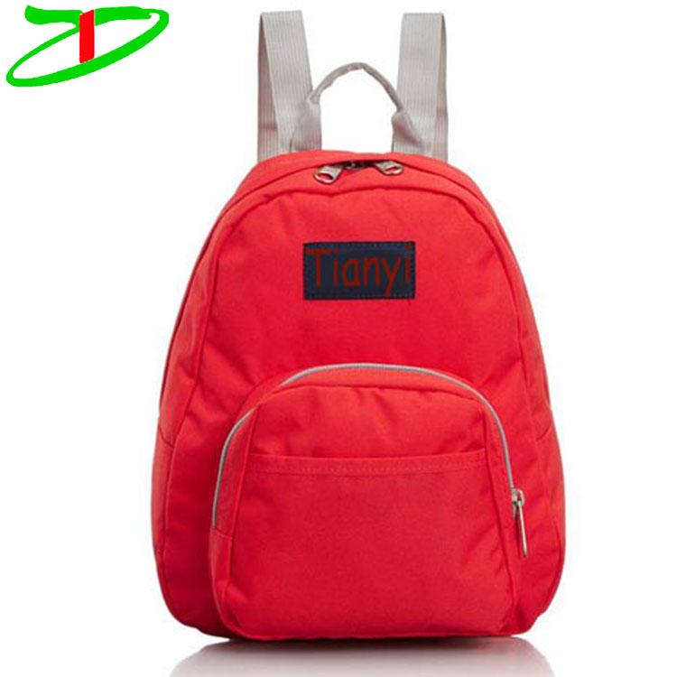9f875c91dfa4 Cake School Bag