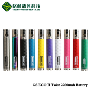 ego twist battery gs ego II 2200mah battery e-cigarette battery
