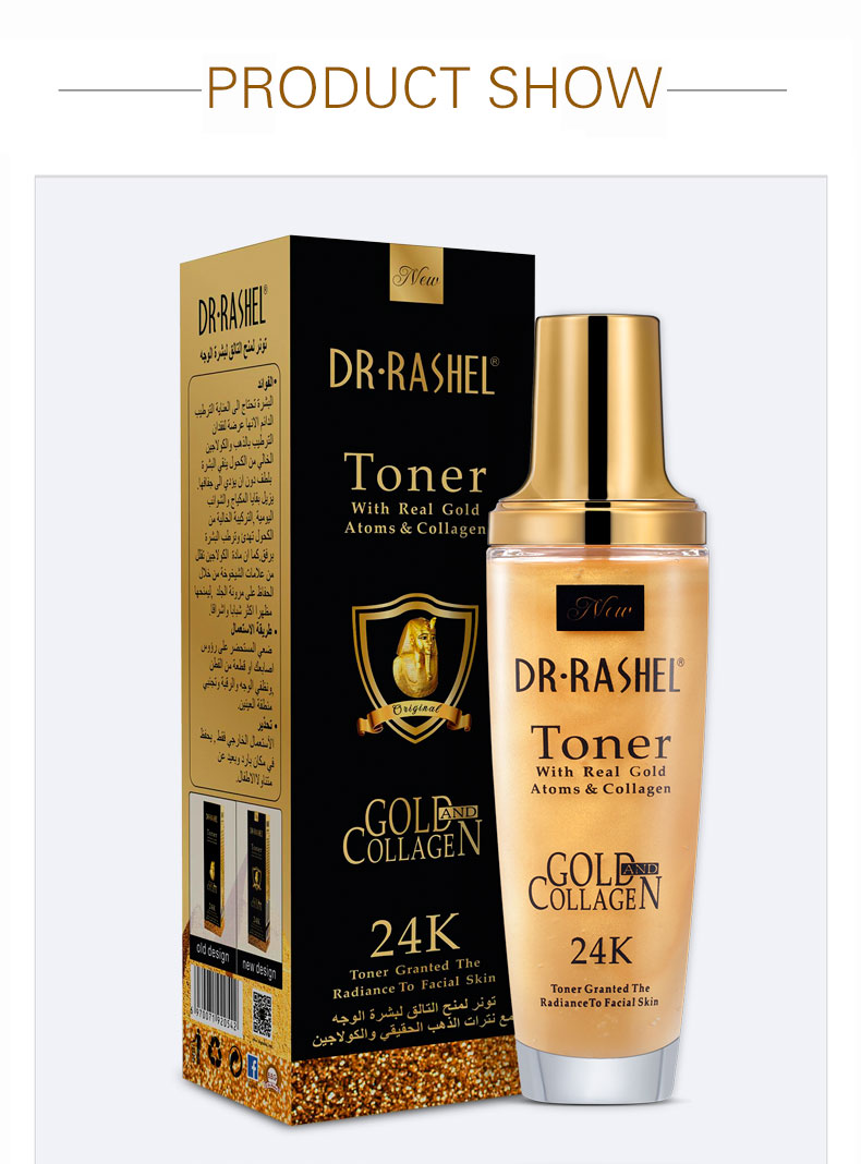 DR.RASHEL 24 K Gold Atoms Collagen Moisturizing Anti Wrinkle Whitening Skin Facial Toner