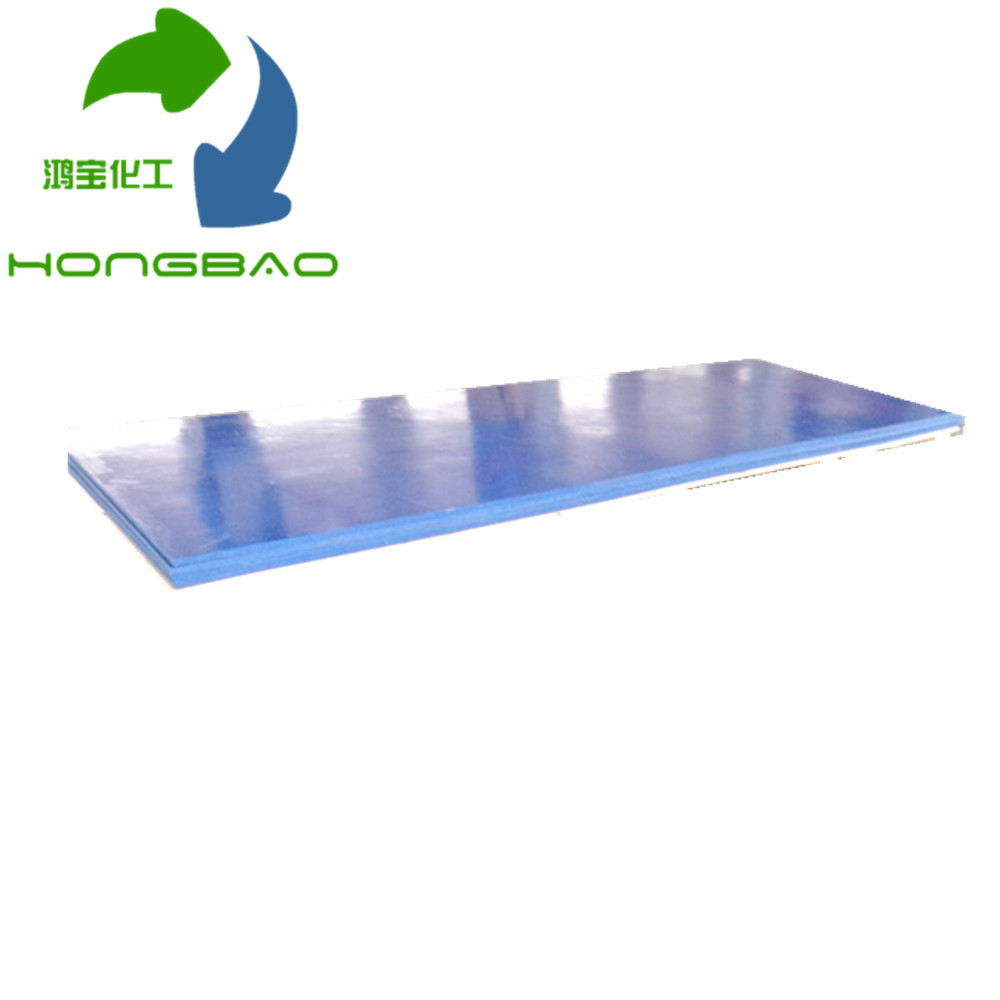 Hdpe Sheets Super Slippery Boards