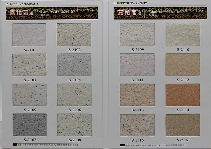 Jacket Outside Wall Dust Resistant Water Based Really Stone Paint Buy Really Stone Paint Water