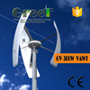 Maglev Wind generator 300w , micro wind turbine, 300W vertical axis wind turbine kit