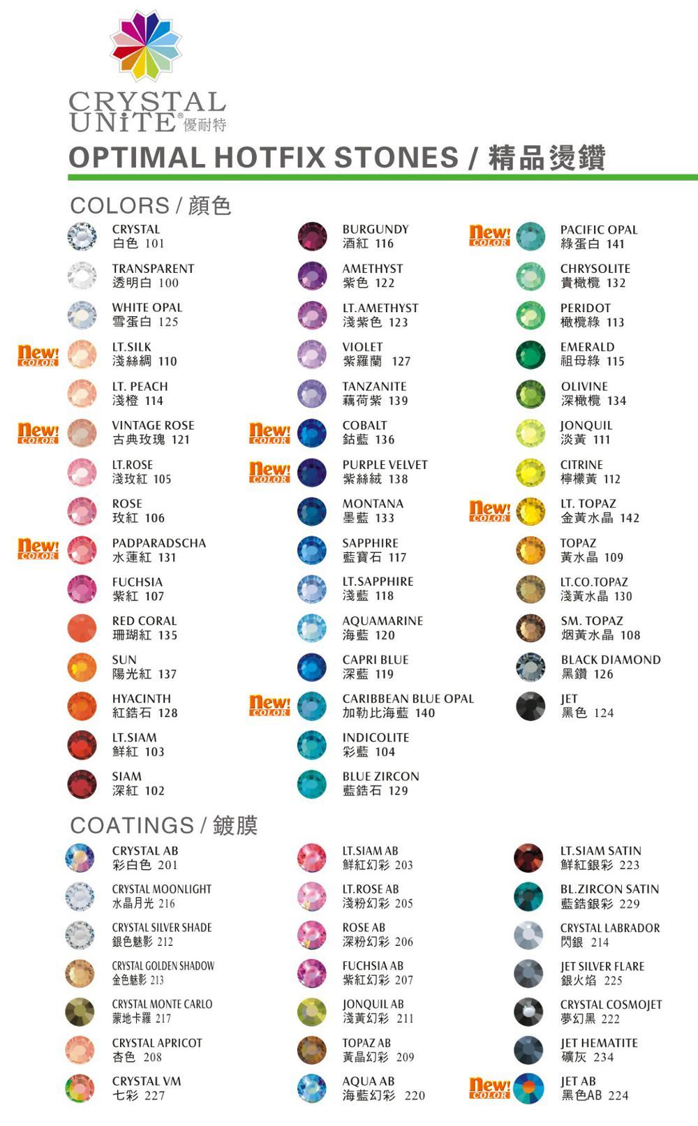 U2028  color chart.jpg