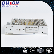 DHECN cctv power supply box (HRSP-100-12)