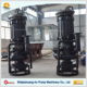 Submersible sand suction dredge pump