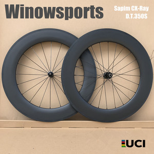 Winowsports UCI carbon wheels 88mm clincher tubeless 700c road bicycle wheelset 25mm 27mm width for carbon road track wheels