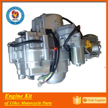 Chongqing factory provide 4 strokes 110cc bicycle engine