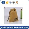Wholesale luxury velvet drawstring pouch bag for jewelry packaging