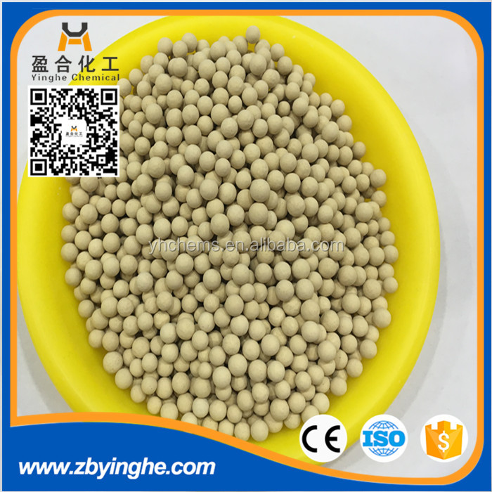 large surface area Activated Alumina adsorbent high al2o3 content
