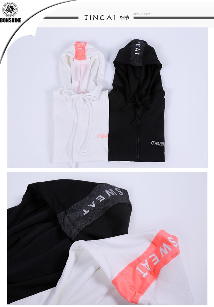 New sports yoga dress long sleeve T shirt loose large size fitness running jacket coat hooded jacket for women