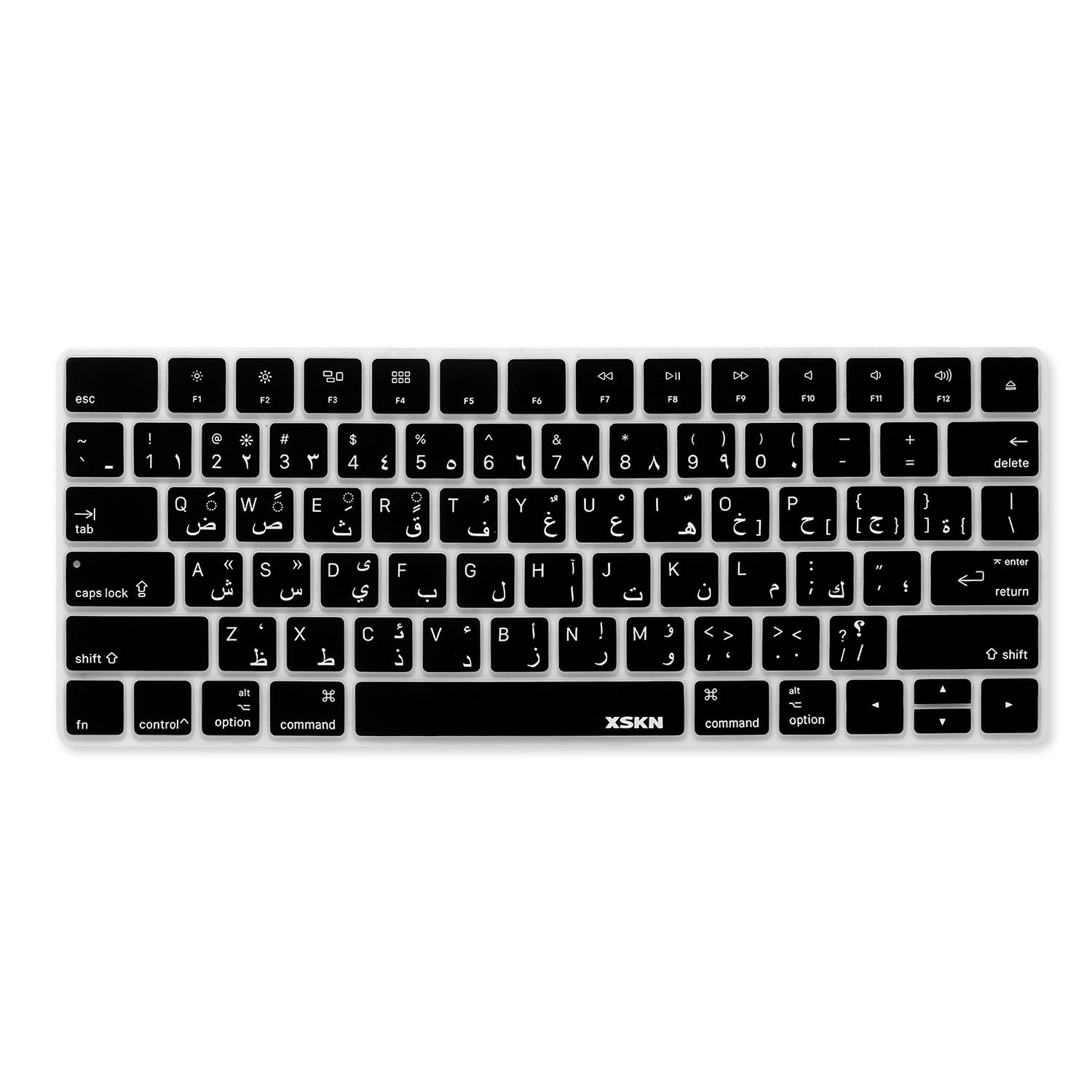 XSKN Arabic Language Ultra Thin Silicone Keyboard Skin Cover for Magic Keyboard 2015 Version US Layout (Black)