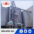wheat/corn bucket elevator suppliers