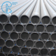 PN6 black hdpe pipe PE100 SDR21 8 inch hdpe pipe