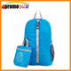 youth backpacks cheap and beautiful foldable packbag
