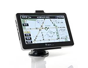 """7"""" Touch Screen Windows CE 6.0 GPS Navigator with FM Transmitter / Game / Ebook / Photos / 4G Memory"""