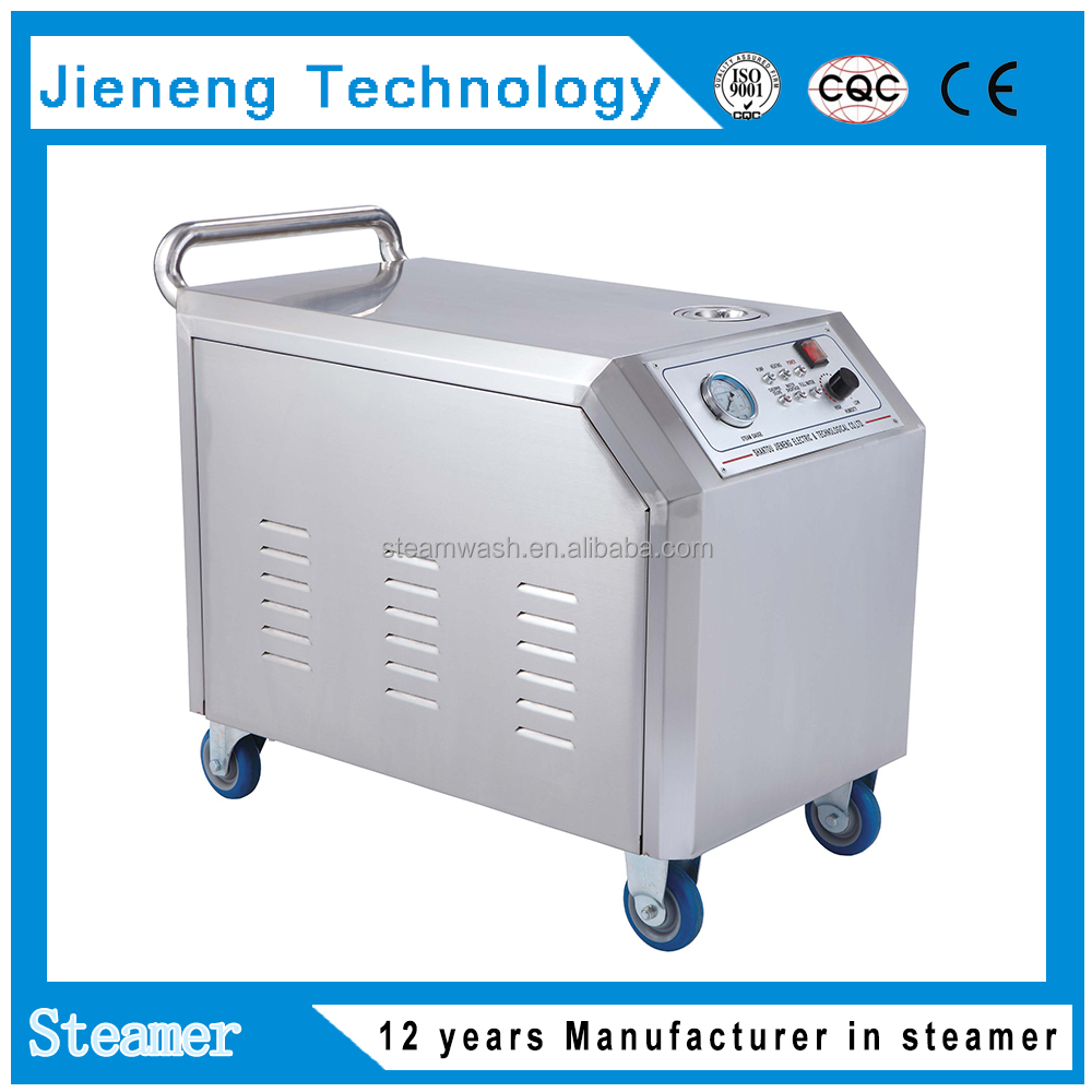 JNX-8000 non-boiler electrical steamer/ car care centers wash machine