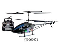 70CM alloy 2.4g 3.5-ch remote control helicopter toys r us black and red