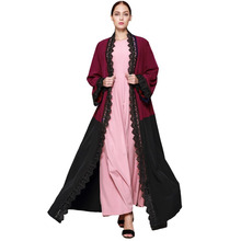 Le donne Plus Size Musulmano Cardigan Crochet Lace Spliced Color Block Manica Lunga Maxi <span class=keywords><strong>Abito</strong></span> Islamico <span class=keywords><strong>Abito</strong></span> Bordeaux
