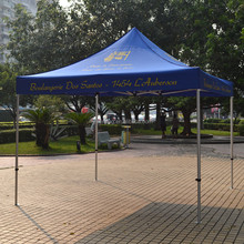 Cheap custom printed canopy tent from china tents vendor