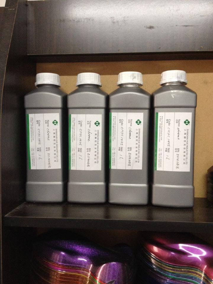 Высокое качество покраски автомобилей химической хромированный распылитель краски химической