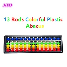 13 Rods Colorful Sorban Plastic Abacus   Mathematical Calculation Tool