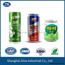 a empty aluminum beverage can 150ml 180ml 187ml 190ml 250ml 310ml 330ml 355ml 500ml for water cola beer soda juice energy drink