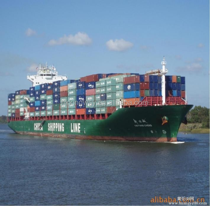 45FT container shipping rate to Tripoli/Algeria