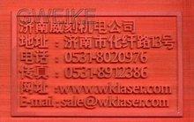 rubber stamp laser engraving machine 6040
