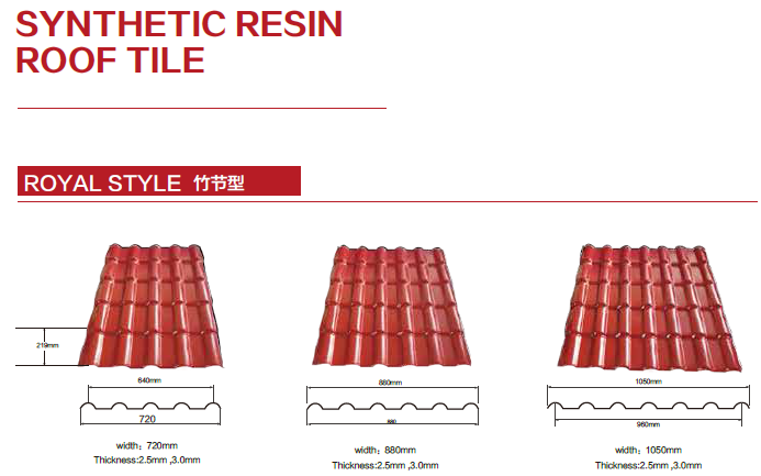 High Quality Recycled Rubber Roof Tiles Plastic Roof Tile