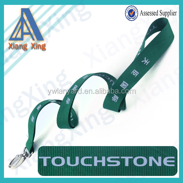 Dark green 1 colour one side silk screen printing lanyard with oval hook