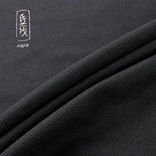 New arrival breathable soft recycled 100 polyester mesh fabric for chair