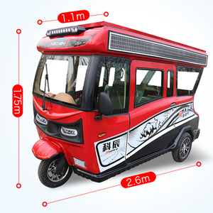 solar electric tricycle for passenger three wheel electric vehicle