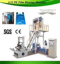 sanyuan brand plastic extruder machine international film blowing machine blow molding film making machine