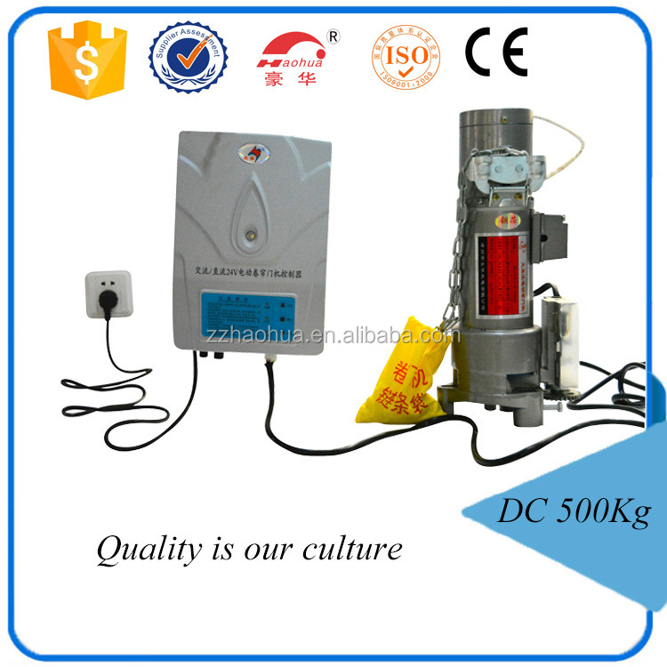 fine quality good price DC AC 500kg garage door motor /engine for roller up shutter / roll up door motor