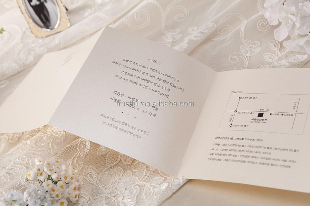 Fancy Wedding Card/handmade Wedding Card/wedding Invitation Card ...