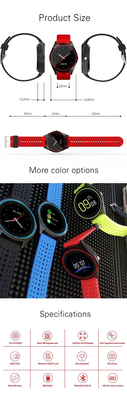 V9 Smart Watch-2.jpg