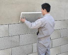 Exterior wall finishing material eps sandwich wall panel making machineExterior Wall Finishing Material Eps Sandwich Wall Panel Making  . Exterior Wall Finishing Materials. Home Design Ideas