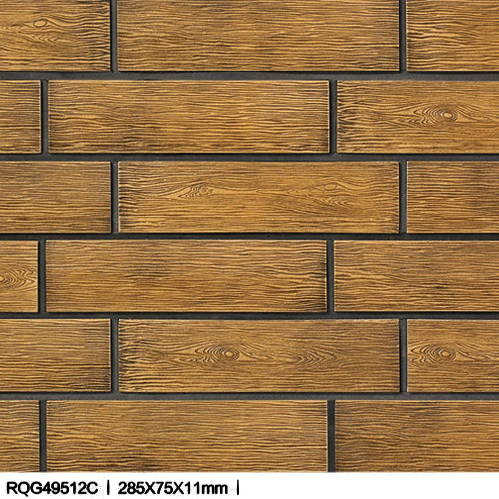 Wood Look Tile Cloud Wood Rock Porcelain Bricks Wall Tiles